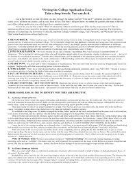 essay ucf application essay best college application essay picture essay how to write the best college application essay ucf application essay