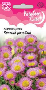 Семена Мелколепестник <b>Зонтик розовый</b>, 0,02г, Гавриш ...
