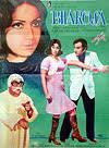 (Urdu - 16-09-1977). Director: Zafar Shabab. Music: A. Hameed. Actors: Zeba, Mohammad Ali, Musarrat Shaheen, Nanha, Tamanna, Ali Ejaz - Bharosa