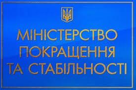 Импорт в Украину сократился на 15%, - Миндоходов - Цензор.НЕТ 8339