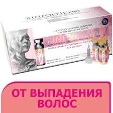 Rinfoltil pro <b>против выпадения волос</b> для женщин, <b>сыворотка</b> ...