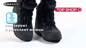 Ботинки зимние Walkmaxx. Цвет: черный - YouTube