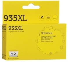 <b>Картридж T2 IC</b> H320 <b>Yellow</b> - Чижик