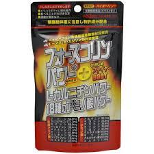 Жиросжигатель <b>JAPAN GALS</b> Power Plus Форсколин и L ...