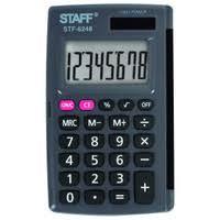 Купить <b>калькуляторы</b> в Нижнем Новгороде, сравнить цены на ...