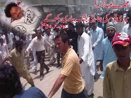 「liaquat ali khan assacinated」の画像検索結果