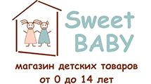 Главная страница — Магазин <b>детских</b> товаров «<b>Sweet</b> Baby ...