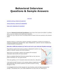 common behavioral questions answers competence human resources