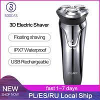 <b>Mi Hair Dryer</b> & Shaver