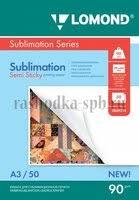 <b>Сублимационная бумага</b> 90г/м2 <b>Lomond Semi</b> Sticky Sublimation ...