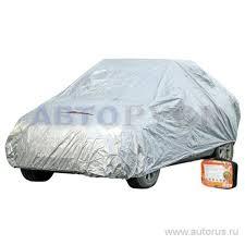 <b>Тент</b> защитный на автомобиль размер <b>S</b> 455x186x120 см. с ...