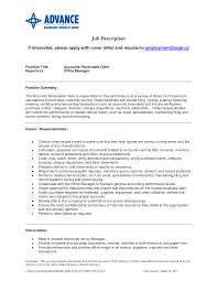 cover letter sample resume for accounts receivable clerk resume cover letter best accounts receivable clerk resume example writing duties and responsibilitysample resume for accounts receivable