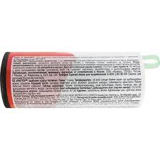 <b>Липкая лента</b> от мух <b>Раптор</b> в Хабаровске – купить по низкой ...