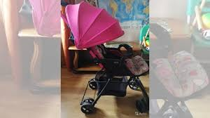Прогулочная <b>коляска Chicco Ohlala 2</b> купить в Быково | Личные ...