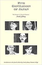 Five <b>Gentlemen</b> of <b>Japan</b>: The Portrait of a Nation's Character (D ...
