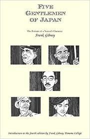 Five <b>Gentlemen</b> of <b>Japan</b>: The Portrait of a Nation's Character (D ...