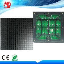 China High Definition <b>P5 SMD</b> 5050 <b>LED</b> Moudle - China <b>P5 LED</b> ...