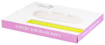 Купить <b>Блюдо для шашлыка</b> 28х21х2,3 см Elan Gallery <b>Айсберг</b> ...