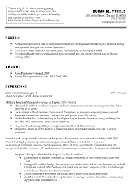 sample profile resume sample  seangarrette comilitary resume example for profile with awards and experience   sample profile resume