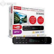 <b>D</b>-<b>Color DC922HD</b> — купить в интернет-магазине AudioHead