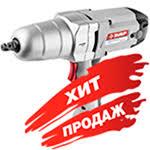 <b>Мотоблок</b> бензиновый <b>ЗУБР МТБ</b>-<b>300</b> ― <b>ZUBR</b> SHOP