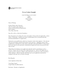 cover letter example to unknown person