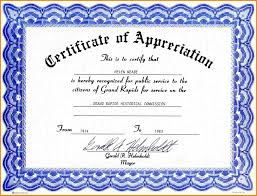 certificate of appreciation template s sample of 5 certificate of appreciation template s