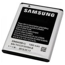 <b>Аккумуляторы</b> для мобильных телефонов — купить и выбрать из ...