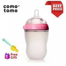 Мягкая <b>силиконовая соска Comotomo соска</b> детской бутылочки ...