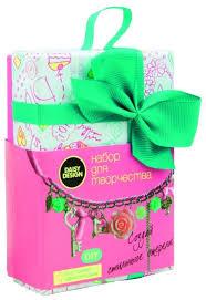 <b>Daisy Design Набор</b> для создания подвески Caramel — купить по ...