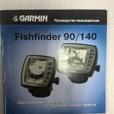 Эхолот Garmin Fishfinder 90 – купить в Москве, цена 4 500 руб ...