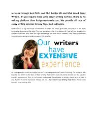 essays for cheap papers com moreover rest assured that you will be assigned a pro in the essays for cheap papers field of your essay writing service in 1 hour study