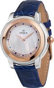 Купить женские <b>часы</b> наручные Nika - цены на <b>часы</b> на сайте ...