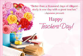 happy teachers day quotes images and wishes sms jokes happy teachers day card design