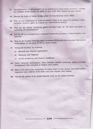 jnu ma intentional relations entrance exam question paper  write an essay on kautilya s theory of the state jnu ma intentional relations entrance exam question paper