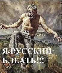 Соболев раскрыл планы Рады на завтрашний день - Цензор.НЕТ 1876