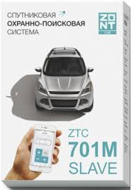 <b>GSM</b>-<b>автосигнализация Zont</b> ZTC-701M Slave - автозапуск ...