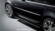 <b>Боковые подножки</b> и фаркопы с <b>электроприводом</b> Range Rover ...
