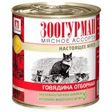 <b>Мясное ассорти</b>/говядина отборная, 250г