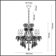 Подвесная <b>люстра Odeon Light</b> Ines <b>4189/6</b> в Ростове-на-Дону ...