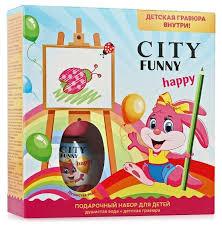 Купить Подарочный <b>набор CITY</b> Parfum <b>Funny</b> Happy по низкой ...