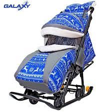 <b>Snow Galaxy</b> Luxe купить в Москве в интернет магазине ...