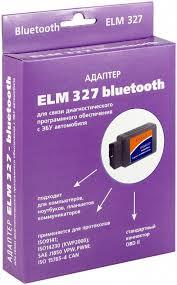 <b>Адаптер ELM 327 Bluetooth</b> Вымпел 3003 - цена, отзывы ...