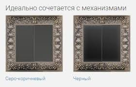 <b>Рамка</b> на 2 поста <b>Werkel Antik</b> WL07-Frame-02 (бронза) - купить в ...