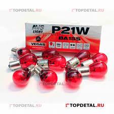 """<b>Лампа AVS Vegas</b> 12V <b>P21W</b>(BA15S)""""red"""" BOX(10 шт.) купить в ..."""