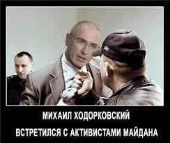 Ходорковский: В 2018-2024 годах в России можно ожидать серьезные политические изменения - Цензор.НЕТ 8826