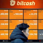 Cryptocurrency: New York launches inquiry, saying people lack 'basic facts'