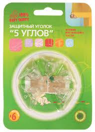 <b>Baby Safety</b> Защитный <b>уголок</b> 5 углов 5 шт — купить в интернет ...