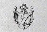 Геральдика.ру. Революционная и <b>государственная символика</b> в ...