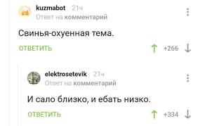 """""""<b>Кавказец</b>..."""""""